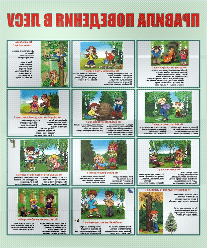 журнал крестьянка вязание пинеток