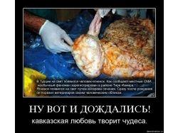Кавказские картинки про любовь 5