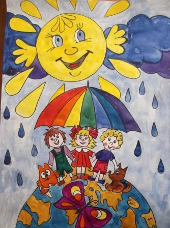 Дружите дети на планете конкурс рисунков