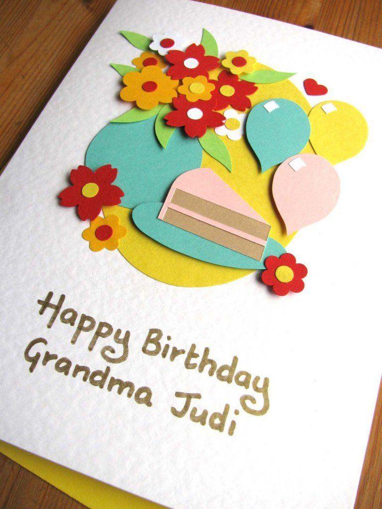 Открытка своими руками бабушке на день рождения фото