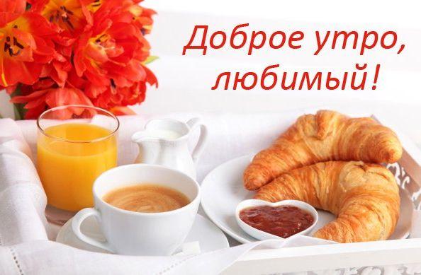 Доброе утро, народ:) как спалось, что снилось?