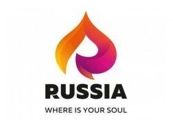 Туристический бренд россии 5