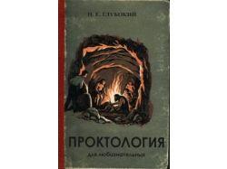 Картинки с книгами 4