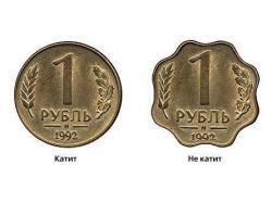Как зделать фальшивые деньги фото 1