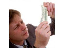 Как зделать фальшивые деньги фото 2