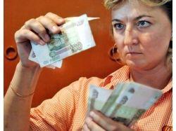 Как зделать фальшивые деньги фото 4
