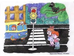 Поделки на тему правила дорожного движения 4