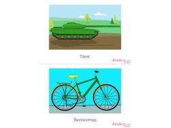 Танк картинки для детей 2