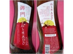 Микадо вино 3