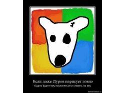 Www бесплатные аватарки ru 6