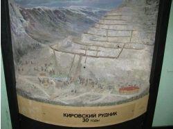 Кировск мурманская область фото 6