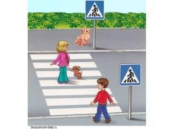 Картинки безопасность на дороге для детей 5