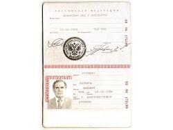 Паспорт картинки 4