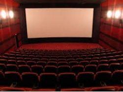 Департамент кинематографии 4