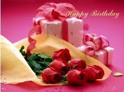 Подарки на день рождения картинки 4
