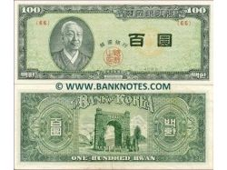 Корейские деньги 6