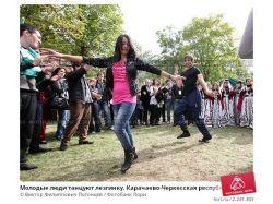 Кавказские игры фото 2