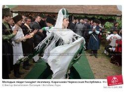 Кавказские игры фото 3