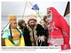 Кавказские игры фото 5