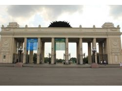 Парк горького москва фото 4