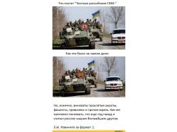 Российские знаменитости фотошоп 3