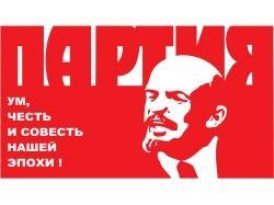 Ленин картинки 3