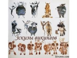 Рисунки викингов 6