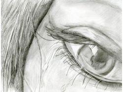 Рисунок любовь 1