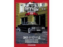 Клуб ретро автомобили в беларуси 3