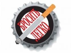 Картинки не курить 2