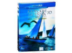 Hd dvd подводный мир 1