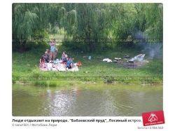 Москва люди фото поиск 5