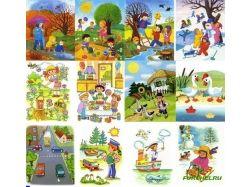 Картинки с детьми для оформления 6