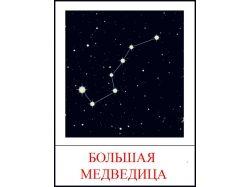 Картинки для детей космос 5