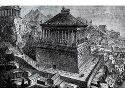 Мавзолей в галикарнасе фото 1