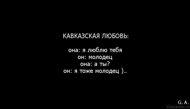 Скачать песню кавказ тебя люблю