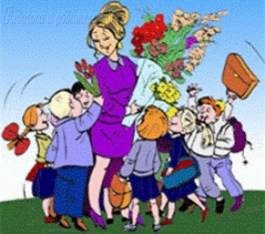 Рисунок учительнице на первое сентября