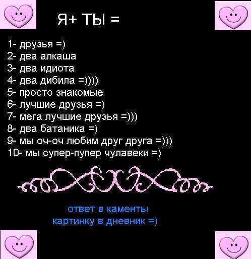 kak-ti-otnosishsya-k-lesbinkam