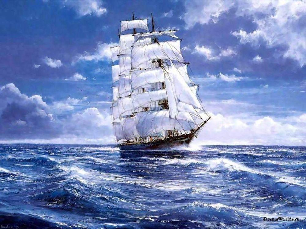 Открытки прикольные с кораблём