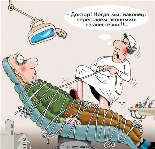 Прикольные поздравление стоматологов