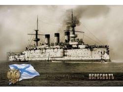 Фото корабли российского флота 5