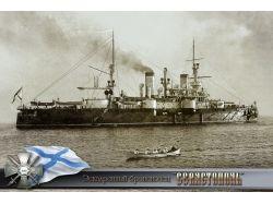 Фото корабли российского флота 6