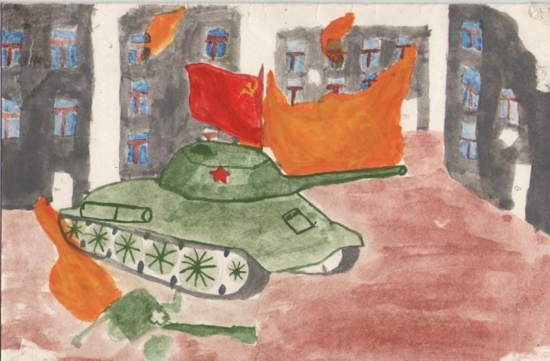Рисунок на тему война конкурс