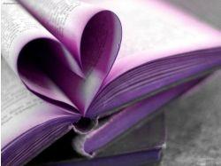 Новые креативные картинки любовь 7