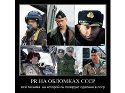 Демотиваторы 03.2012 7