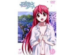 Картинки аниме haman king дух 7