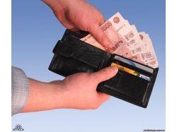 Деньги фото аффирмации 7