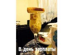 Демотиваторы vkontakte 4