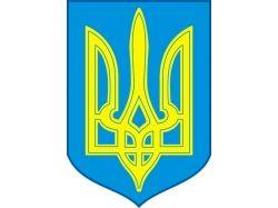 Флаги украины фото 2