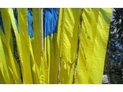 Флаги украины фото 5
